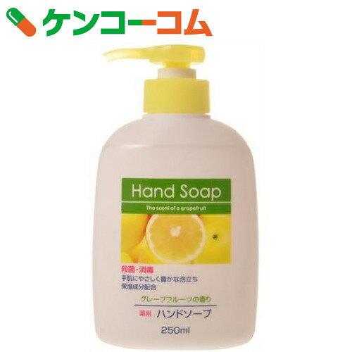 薬用ハンドソープ グレープフルーツの香り 本体 250ml