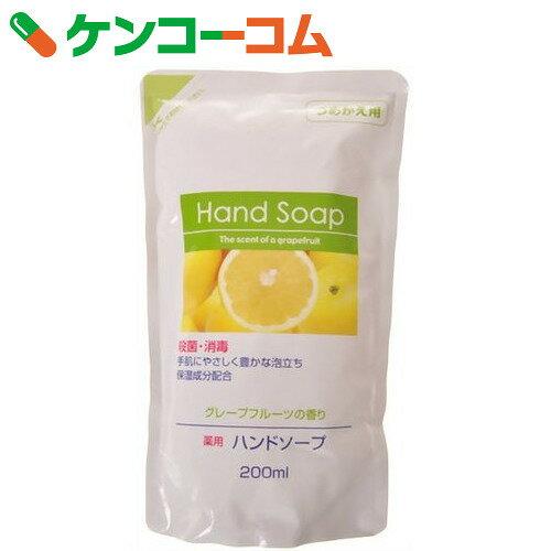 薬用ハンドソープ グレープフルーツの香り つめかえ用 200ml