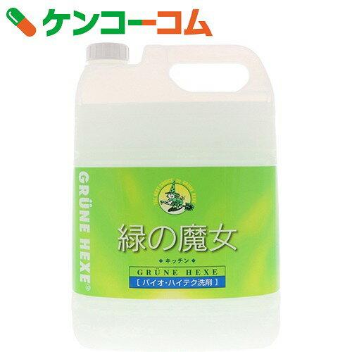 緑の魔女 キッチン 業務用 5L