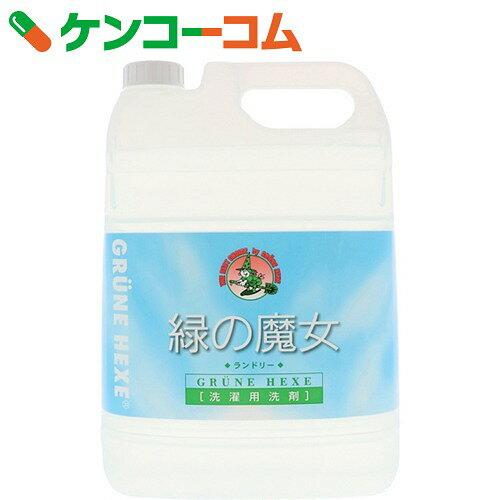 緑の魔女 ランドリー 業務用 5L[ケンコーコム 緑の魔女 液体洗剤 衣類用 ケンコーコム]【7_k】【rank】【basic】