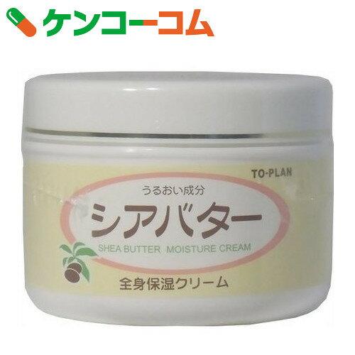 トプラン うるおい成分シアバター 全身保湿クリーム 170g