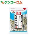 ヤマキ 塩無添加食べる小魚 40g[ヤマキ 煮干し(にぼし)]【by07】【あす楽対応】