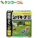 シバキープII 1.3kg[レインボー 除草剤]【送料無料】