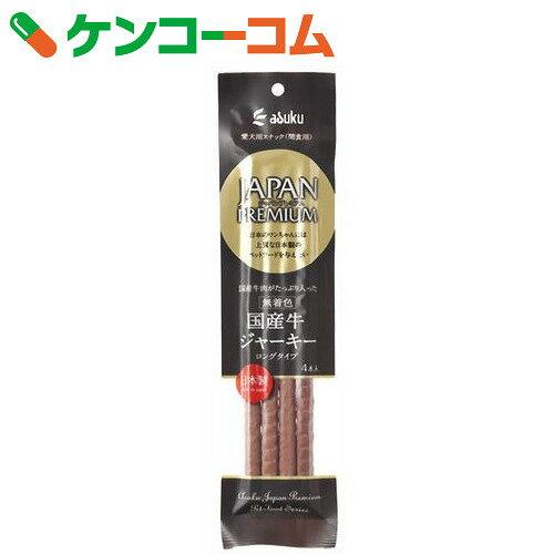 ジャパンプレミアム 国産牛ジャーキー ロング 4本入