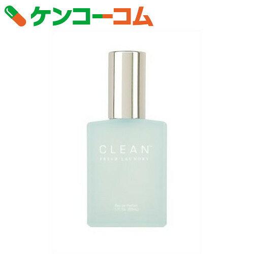 CLEAN(クリーン) フレッシュランドリー オードパルファム 30ml【送料無料】