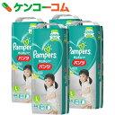 パンパース さらさらパンツ Lサイズ 44枚×4パック (176枚入り)【uj1】【pgstp】【送料無料】