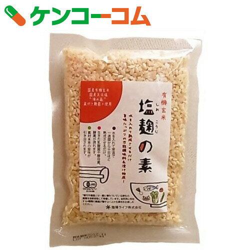 有機 玄米 塩麹の素220g