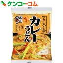 五木庵 カレーうどん 1食入×20個[五木 カレーうどん]【送料無料】