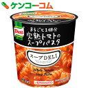 クノールスープDELI まるごと1個分完熟トマトのスープパスタ 6個セット[クノール スープパスタ]
