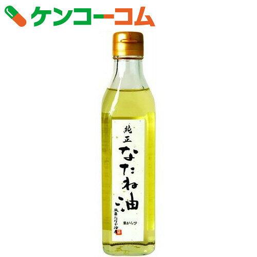 【訳あり】たなか油屋 純正 なたね油 270g