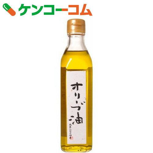 【訳あり】たなか油屋 オリーブ油(エキストラバージンオリーブオイル) 270g