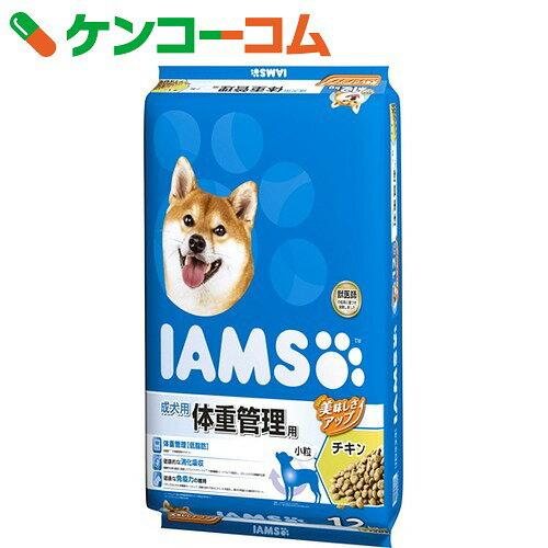 アイムス 成犬用 体重管理用 チキン 小粒 12kg【14_k】【送料無料】