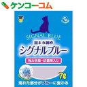 シグナルブルー 7L[スーパーキャット 猫砂・ネコ砂(紙・パルプ)]【あす楽対応】