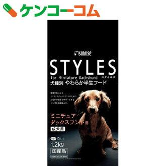 *10袋sutairuzuminichuadakkusufundo用成犬用120g[STYLES(斯泰尔斯)狗粮(成犬、成人用)]