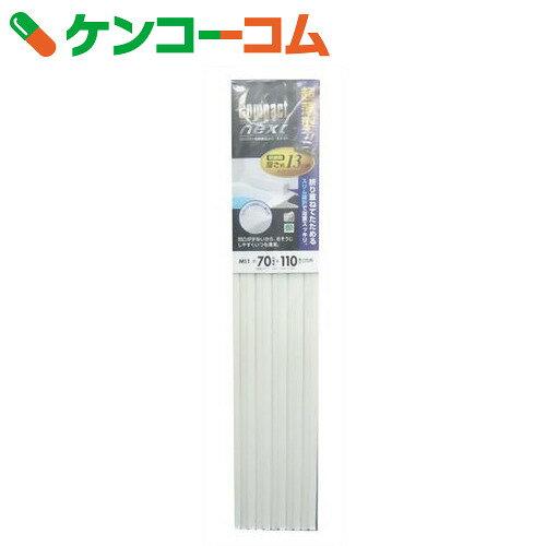 超薄型コンパクト収納風呂ふた ネクスト M-11 ホワイト【送料無料】