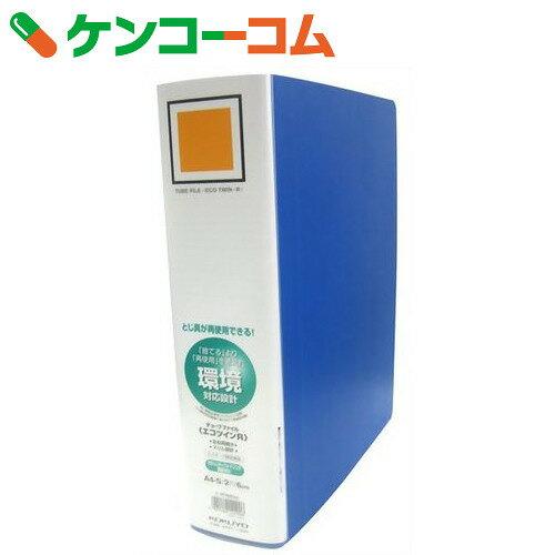コクヨ チューブファイル(エコツインR) A4縦 2穴 青