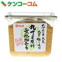 九州産原料 無添加味噌 米・麦あわせ 450g[ケンコーコム 合わせみそ]【あす楽対応】