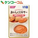 おいしくミキサー 鶏肉のトマト煮 50g (区分4/かまなくてよい)[おいしくミキサー 介護食 介護用品]【あす楽対応】