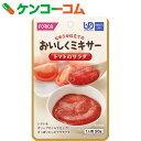 おいしくミキサー トマトのサラダ 50g[おいしくミキサー 介護食 介護用品]