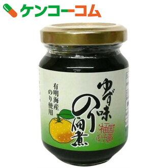柚子味道糨糊咸烹海味(考虑食物过敏)110g[西岛海带糨糊(咸烹海味)]