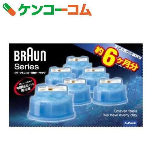 【数量限定】ブラウン クリーン&リニュー専用洗浄液カートリッジ(6個入) CCR6【5_k】【送料無料】