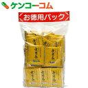 抹茶入り玄米茶 ティーバッグ お徳用パック 2g×100袋[西福製茶 玄米茶]