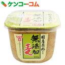 フンドーキン 国産原料使用 無添加麦みそ 500g[フンドーキン 麦味噌]【あす楽対応】