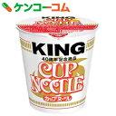 日清 カップヌードル キング 120g×12個[カップヌードル カップラーメン(カップ麺)]【送料無料】 ランキングお取り寄せ