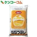 道産米 ななつぼし 5kg[ななつぼし 白米 お米]【あす楽対応】【送料無料】