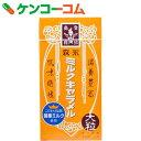 森永 ミルクキャラメル 大箱 149g[森永製菓 キャラメル お菓子]