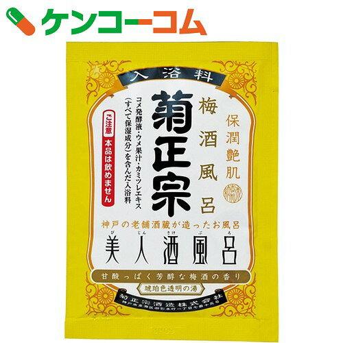 菊正宗 美人酒風呂 梅酒風呂(入浴剤) 60ml
