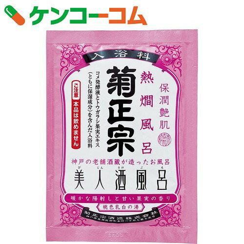 菊正宗 美人酒風呂 熱燗風呂(入浴剤) 60ml
