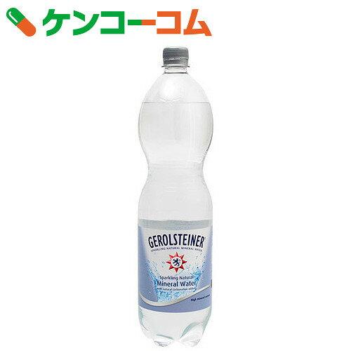 ゲロルシュタイナー 炭酸入りナチュラルミネラルウォーター 1.5L×12本(並行輸入品)【19_k】【送料無料】