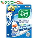 あせワキパット Riff(リフ) ホワイト お徳用 20組(40枚)【7_k】