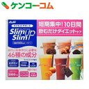 スリムアップスリム シェイク 10食[スリムアップスリム ダイエットシェイク]【送料無料】