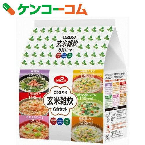 ヘルシーキユーピー 玄米雑炊 6食セット[ヘルシーキユーピー 雑炊]【あす楽対応】