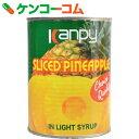 カンピー パインアップル スライス 3号缶 565g[カンピー パイナップル(缶詰)]