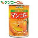 カンピー マンゴー スライス 4号缶 425g[カンピー マンゴー(缶詰)]