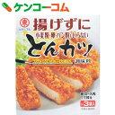 ヒガシマル 揚げずにとんカツ調味料 13g×3袋[ヒガシマル パン粉]