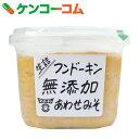 フンドーキン 生詰無添加あわせみそ 850g[ケンコーコム フンドーキン 味噌(みそ)]【あす楽対応】