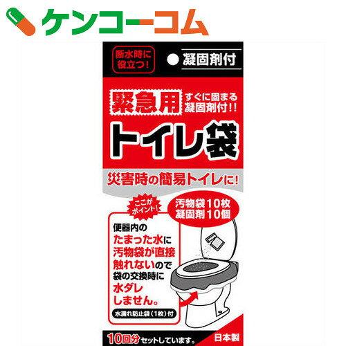緊急用トイレ袋 10回分【15_k】