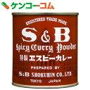 S&B 赤缶カレー粉 84g[S&Bスパイス カレーパウダー]【あす楽対応】