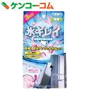氷キレイ 自動製氷機洗浄剤[洗浄剤 製氷器用]