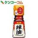 S&B 辣油 31g[S&Bスパイス ラー油(辣油)]