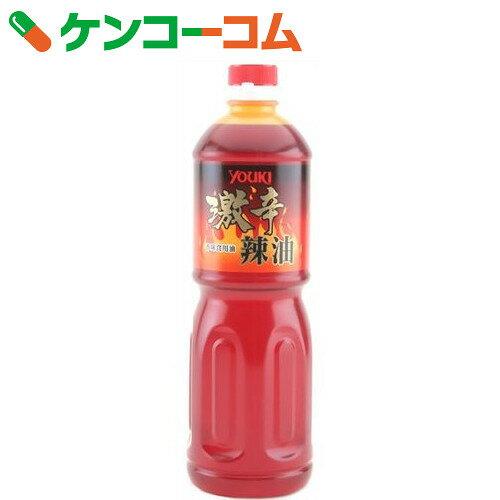 ユウキ食品 業務用 激辛辣油 920g