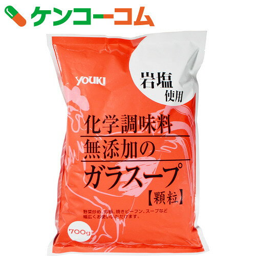 ユウキ食品 業務用 化学調味料無添加のガラスープ 700g