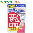 DHC コエンザイムQ10 包接体 60日分 120粒[DHC コエンザイムQ10(CoQ10)]