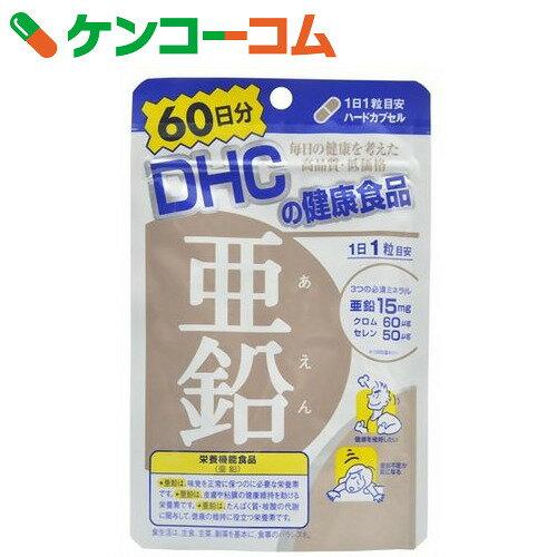 DHC 亜鉛 60日分 60粒【1_k】