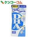 DHC DHA 20日分 (EPA) 80粒 約20日分[DHC DHA EPA]【あす楽対応】