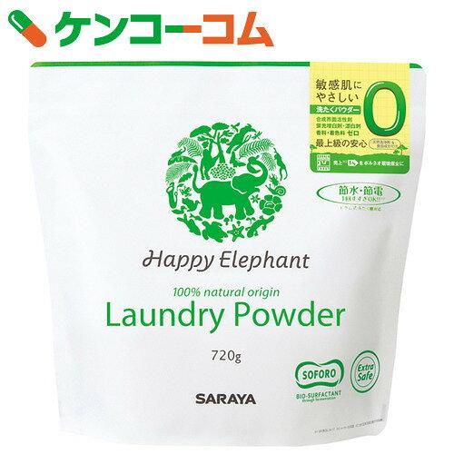 ハッピーエレファント 洗たくパウダー 720g【rank】